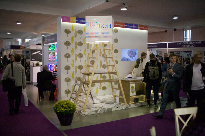 BalticBuild Day2_2